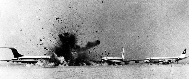 Explosion at Dawson's Airfield, Jordan