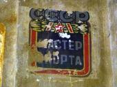 Beelitz sportshall