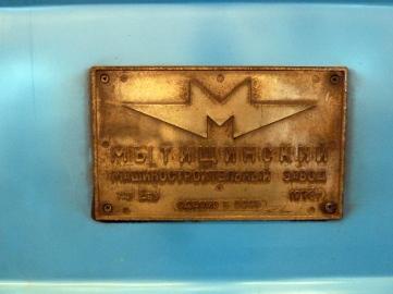 Soviet-made Budapest metro