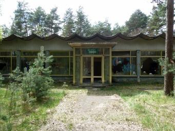 Nursery/creche entrance. Update: actually a cafe