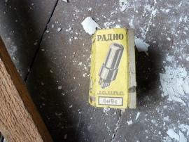 Russian light bulb packaging